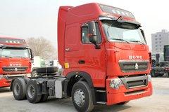 中国重汽 HOWO T7H重卡 400马力 6X2R牵引车(后提升桥)(ZZ4257V323HD1) 卡车图片