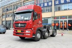 中国重汽 斯太尔M5G重卡 350马力 6X2牵引车(ZZ4253N27CGD1) 卡车图片