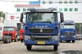 中国重汽 HOWO T5G 210马力 4X2 6.92米栏板载货车(ZZ1187K501GE1)