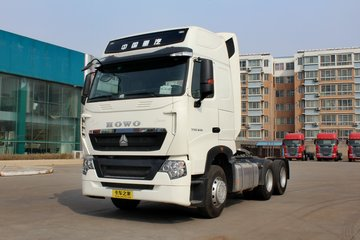 中国重汽 HOWO T7H重卡 540马力 6X4牵引车(ZZ4257V324HD1B)