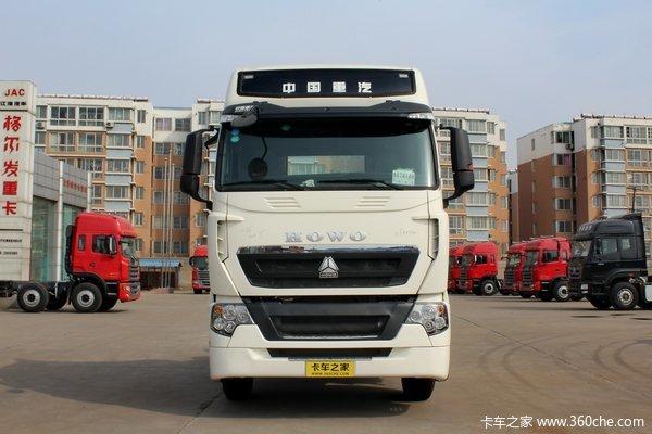 中国重汽 HOWO T7H重卡 400马力 6X2牵引车