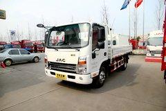 江淮 帅铃H330 130马力 4.2米单排栏板轻卡(潍柴WP3)(HFC1048P71K1C2) 卡车图片