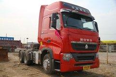 中国重汽 HOWO T7H重卡 440马力 6X4牵引车(ZZ4257V324HD1B) 卡车图片