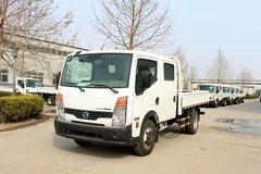 郑州日产 凯普斯达 130马力 3.2米双排栏板轻卡(ZN1041B5Z4) 卡车图片