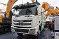 漢風G7自卸车图片
