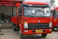 中国重汽HOWO 统帅 154马力 5.2米排半栏板轻卡(ZZ5127CCYG421CD1) 卡车图片