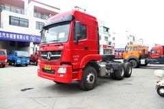 北奔 V3M重卡 轻量化版 375马力 6X4牵引车(ND42507B32J7) 卡车图片