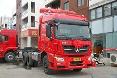 北奔 V3重卡 轻量化版 460马力 6X4牵引车(ND4253B34J7) 卡车图片