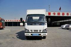 庆铃 五十铃600P 130马力 4X2 4.13米冷藏车(中集牌)(ZJV5070XLCSD5)
