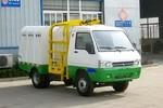 凯马 锐菱 60马力 4X2 车厢可卸式垃圾车(KMC5030ZXXQ27D5)