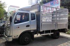 奥驰 A1系列 95马力 3.3米排半仓栅轻卡(FD5040CCYW16K) 卡车图片
