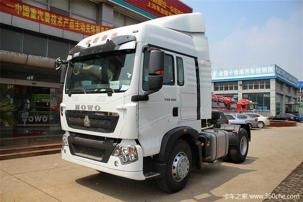 中国重汽 HOWO T5G重卡 350马力 4X2牵引车