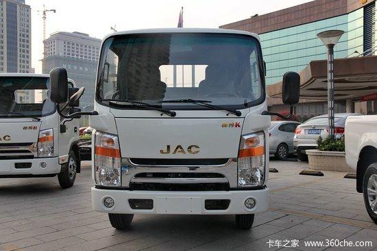 江淮 帅铃K340 风尚版 120马力 4.23米单排栏板轻卡(HFC1041P73K2C3V)