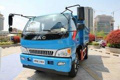 江淮 好运 129马力 4X2 4米自卸车(HFC3040PB91K2C7) 卡车图片