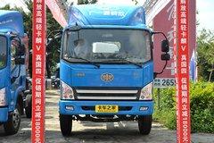 解放 麟V 160马力 6.2米排半厢式载货车(CA5132XXYP40K2L5E5A85-3)