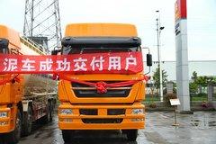 中国重汽 HOKA H7 380马力 8X4 粉粒物料车(SGZ5311GFLZZ4K)