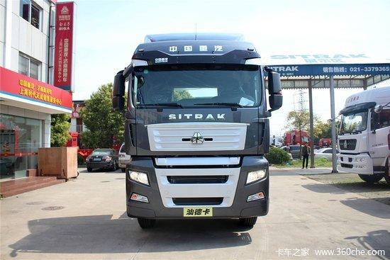 中国重汽 汕德卡SITRAK C7H重卡 440马力 6X2R牵引车(ZZ4256V323ME1)