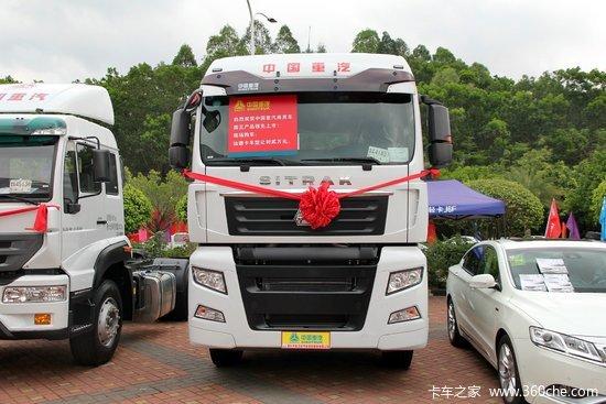 中国重汽 汕德卡SITRAK C7H重卡 400马力 6X4牵引车(变速箱:ZF16S2230 TO)(ZZ4256V324HE1B)