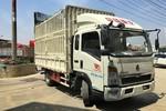 中国重汽HOWO 悍将 113马力 4.2米排半仓栅式轻卡(ZZ5107CCYD3415D1)