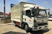 中国重汽HOWO 悍将 轻量化版 116马力 3.85米排半仓栅式轻卡(ZZ5047CCYF3315E145)