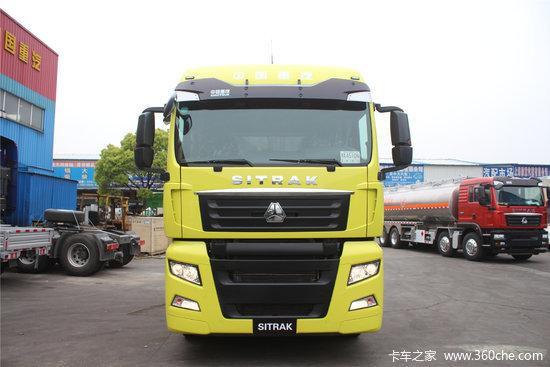 中国重汽 汕德卡SITRAK C7H重卡 480马力 6X2R牵引车(ZZ4256V323HE1/W7GD-A)