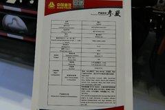 中国重汽HOWO 统帅 160马力 5.8米排半厢式轻卡(ZZ5127XXYG451CD1)