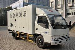 江铃 凯运 109马力 4.2米单排应急电源车(JX5044XDYXG2) 卡车图片