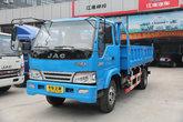 江淮 康铃鼎力 129马力 4X2 4.6米自卸车(HFC3060KR1Z)