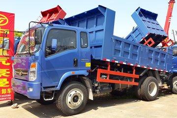 中国重汽 豪曼H3 115马力 3.85米自卸车(ZZ3108F18DB0)