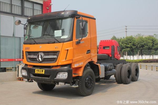 优惠0.3万杭州北奔V3自卸车促销中
