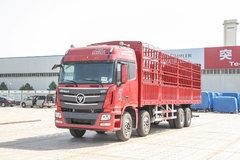 福田 欧曼GTL 6系重卡 超能版 山区型 350马力 8X4 9.5米仓栅式载货车(BJ1319VPPKJ-XC) 卡车图片