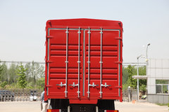 福田 欧曼GTL 6系重卡 超能版 山区型 350马力 8X4 9.5米仓栅式载货车(BJ1319VPPKJ-XC)