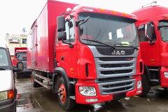 江淮 格尔发A5中卡 260马力 4X2厢式载货车(HFC5262XXYPZ5K2E2F) 卡车图片