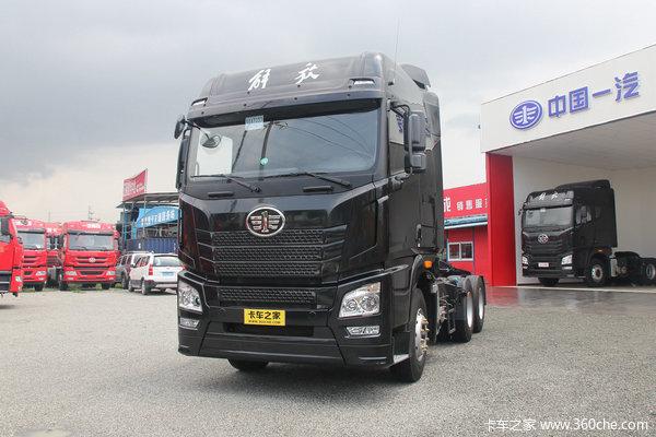 青岛解放 JH6重卡 420马力 6X4牵引车