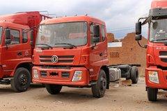 东风华神 御虎中卡 180马力 4X2 5100轴距 6.8米载货车底盘(DFS5168CCYL1)