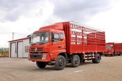 东风华神 御虎中卡 190马力 6X2 7.2米仓栅式载货车(EQ5253CCYF1)