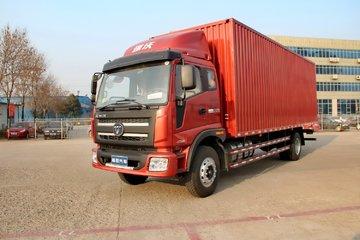 福田 瑞沃中卡 168马力 4X2 6.7米厢式载货车(BJ5165XXY-4)