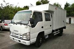 庆铃 五十铃100P 130马力 3.245米双排厢式轻卡(QL5040XXYA6HWJ)图片
