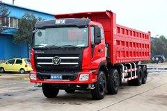 福田瑞沃重型 336马力 8X4 8米自卸车 卡车图片