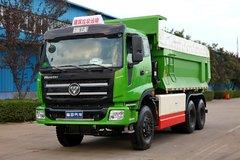 福田瑞沃重型 310马力 6X4 5.6米自卸车 卡车图片