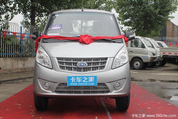 南骏汽车 瑞逸 1.3L 87马力 汽油 2.6米单排栏板微卡(国五)