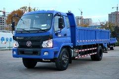 福田瑞沃 130马力 5.2米自卸车(BJ3145DJPFG-1) 卡车图片