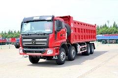福田瑞沃重型 310马力 8X4 7.6米自卸车(BJ3315DNPHC-27) 卡车图片