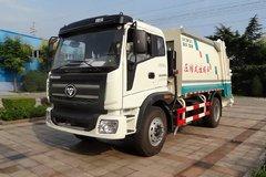 福田 瑞沃Q5 200马力 4X2 压缩式垃圾车(BJ5165ZYS-1)