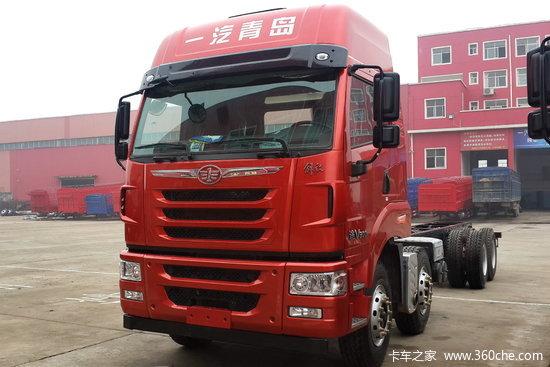 青岛解放 途V重卡 320马力 8X4 9.5米栏板载货车(CA1313P2K2L7T4E5A80)