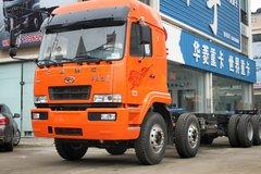华菱之星 重卡 300马力 8X4 9.6米载货车底盘(HN1310C27D6M4J) 卡车图片