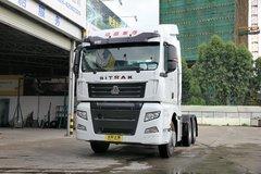 中国重汽 汕德卡SITRAK C7H重卡 480马力 6X2R牵引车(ZZ4256V323HD1) 卡车图片