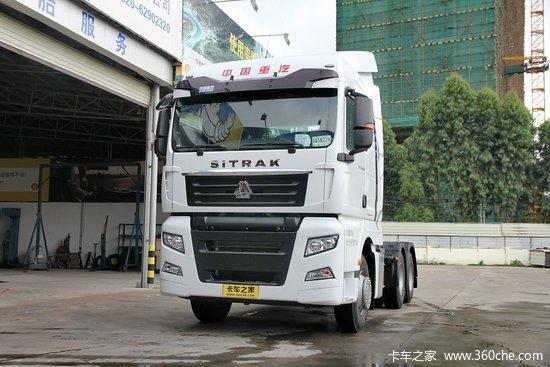 中国重汽 汕德卡SITRAK C7H重卡 440马力 6X4牵引车(ZZ4256V324HE1B/U7GD-1L)