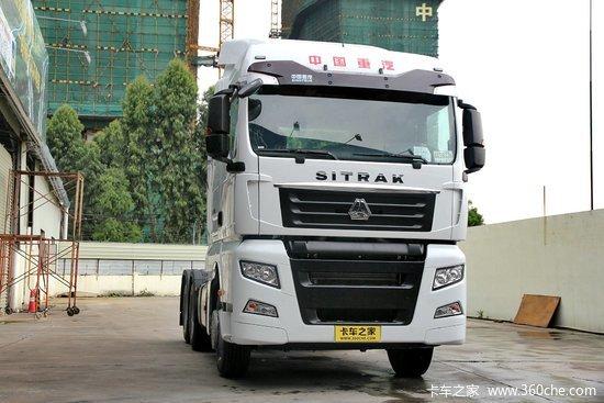 中国重汽 汕德卡SITRAK C7H重卡 480马力 6X2R自动挡牵引车(AMT手自一体)(2.85速比)(ZZ4256V323HE1)