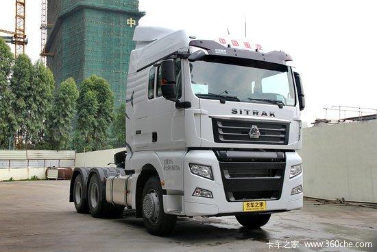 中国重汽 汕德卡SITRAK C7H重卡 440马力 6X2R牵引车(变速箱:ZF16S2230 TO)(ZZ4256V323HE1)